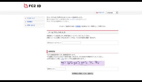 FC2ブログ1