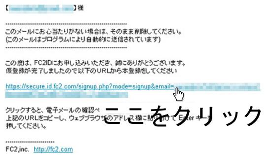 FC2ブログ2