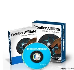 FrontierAffiliate