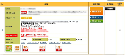 asp-touroku2